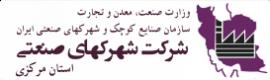 Shahrak Snaati Markazi