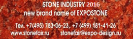 stonefair